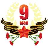9 de mayo icono del saludo de Victory Day Imagenes de archivo