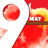9 de mayo Símbolos de Victory Day stock de ilustración