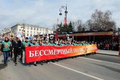 9 de mayo de 2018 Tyumen Foto de archivo libre de regalías