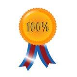 De medaille van percenten Royalty-vrije Stock Afbeeldingen