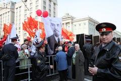 De Meidag van Rusland - Communistische partij Royalty-vrije Stock Afbeeldingen