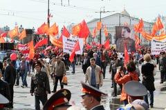 De Meidag van Rusland - Communistische partij Stock Afbeeldingen