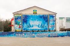 De mening van de centrale scène trof voorbereidingen om het nieuwe jaar op het theatergebied van de toevluchtstad te ontmoeten Stock Foto's