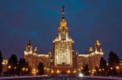 De mening van de de Universiteitsnacht van de Staat van Moskou Royalty-vrije Stock Afbeelding