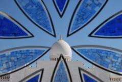 De mening van de minaret Stock Afbeelding
