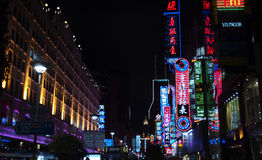De mening van de nacht van het nanjing van weg Stock Foto's