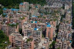 De mening van de Villegestad van guiyang, China 2 stock fotografie