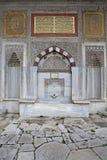 De mening van het detail van III. Ahmet Fontein, Istanboel Stock Afbeeldingen