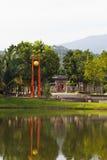 De Mening van het meer bij Openbaar Park Stock Foto's