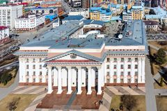 De mening van het vogeloog over Tyumen-de overheid van het gebied Rusland Stock Afbeeldingen
