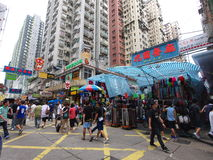 De mening van Hongkong Stock Foto's