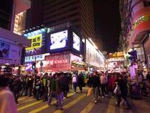 De mening van Hongkong: Mong Kok Stock Afbeelding