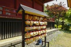 De mening van Kiyomizu kannon-doet Tempel bij Ueno-Park De tempelzaal is geclassificeerd als Belangrijk Cultureel Bezit royalty-vrije stock foto