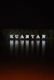 De Mening van Kuantan Royalty-vrije Stock Afbeelding