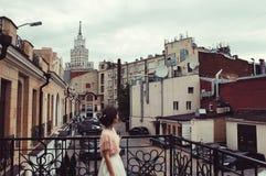 De mening van Moskou stock fotografie