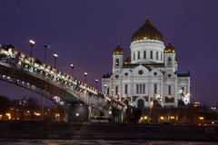 De mening van Moskou van de nachtarchitectuur royalty-vrije stock foto's