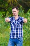 De mens toont klasse Stock Fotografie