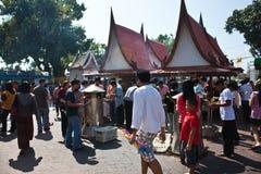 De mensen bezoeken aan tempel Royalty-vrije Stock Foto