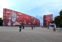 De mensen lopen in het Olympische Park, Sotchi Stock Foto's