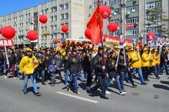 De mensen met ballons nemen aan demonstratie ter ere van a deel Royalty-vrije Stock Foto's