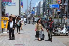 De mensen van Nagoya Stock Afbeeldingen