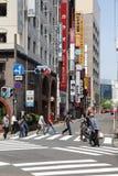 De mensen van Nagoya Royalty-vrije Stock Foto's