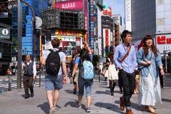 De mensen van Tokyo Stock Fotografie