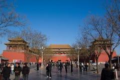 De mensenpoort van Wu Stock Foto