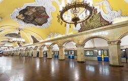 De metro post Komsomolskaya in Moskou, Rusland Stock Foto's