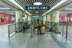 De metro van Peking Stock Afbeeldingen