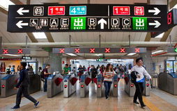 De Metro van Peking in Peking, China Stock Foto's