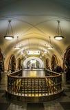De metropost van Ploshchadrevolyutsii in Moskou, Rusland stock foto's