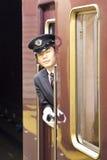 De metrowacht van Tokyo Stock Afbeeldingen