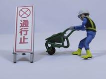 De miniatuur modelwerkzaamheden Stock Foto