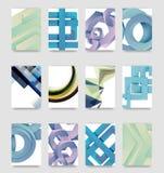 De minimale vector behandelt achtergrondreeks Stock Afbeeldingen