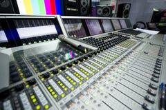 De Mixer van de muziek stock illustratie