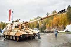 De 152 mm-houwitser 2S19M1 Royalty-vrije Stock Afbeeldingen