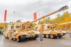 De 152 mm-houwitser 2S19M2 msta-S. Rusland Stock Afbeelding