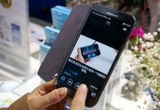 De mobiele telefoon van Samsung Stock Foto's