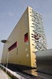 De moderne architectuurbouw Royalty-vrije Stock Afbeelding