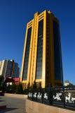 De moderne bouw in Astana Royalty-vrije Stock Foto's
