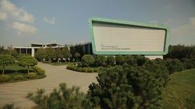 De moderne bouw en een parkgebied binnen van van het, algemeen schot 2 stock video