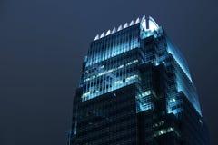 De moderne bouw in Hong Kong Royalty-vrije Stock Afbeelding