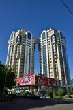 De moderne bouw van oorspronkelijke vorm in Astana Stock Afbeeldingen