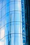 De moderne bureau blauwe bouw Stock Foto
