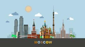 De moderne en historische gebouwen van Moskou Stock Fotografie