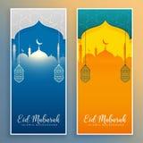 De modieuze banners van Eidmubarak met moskee en lantaarn stock illustratie