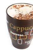 De mok van de koffie Stock Afbeeldingen