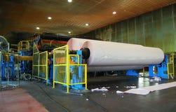 De molen van het papier en van de pulp Royalty-vrije Stock Afbeeldingen