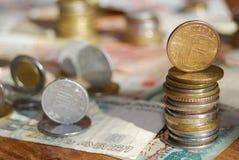 De monetaire besparingen van de wereld Stock Afbeeldingen
